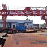 河南昌申钢铁舞钢公司
