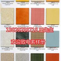 东莞市兴龙装饰板材有限公司