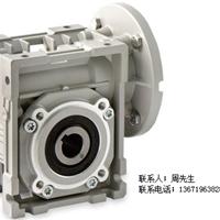意大利减速机上海网夫柯传动设备有限公司销售部