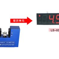 东莞测径仪生产厂