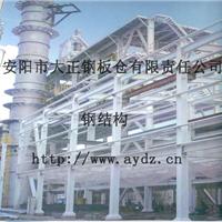 安阳市大正钢结构有限责任公司