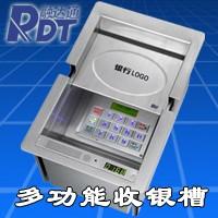 深圳市融达通金融设备有限公司