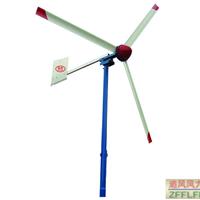 劲菱达风力发电机有限公司