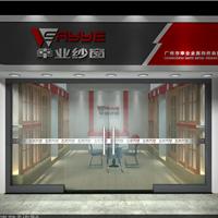 广州市幸业金属构件有限公司