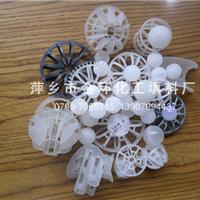 供应湍球,塑料空心球,PP空心浮球