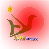 河北华阳再生橡胶有限公司