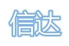 河北安平信达丝网制品厂