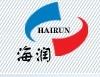 青州海润环境控制装置有限公司