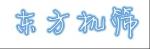 青州市王坟东方机筛厂