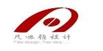厦门凡迪雅工业设计有限公司