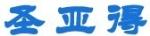 青州圣亚得温控实业有限公司