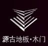 上海源古装饰材料有限公司