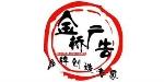 青州市金桥广告装饰有限公司