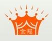 青州市金冠机械配件厂