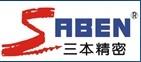 武汉环球三本精密仪器有限公司