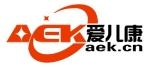 爱儿康(上海)工业器材公司