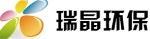合肥瑞晶环保科技有限公司