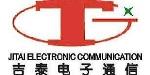 合肥吉泰电子通信设备有限公司