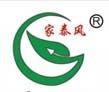 广州市家泰通风设备有限公司
