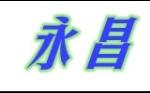 德州永昌空调通风设备公司