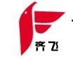 青州市齐飞温控设备厂