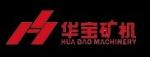 广州华宝矿山设备有限公司