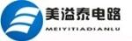 深圳市美溢泰电路技术有限公司