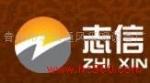 青州市志信通风采暖设备厂