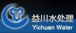 青州市益川水处理设备科技有限公司