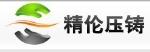 深圳市精伦模业有限公司