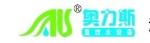 深圳奥力斯饮水科技有限公司