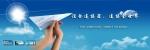 广州市谊合电子有限公司常州分公司