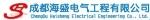 成都海盛电气工程有限公司