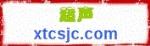 邢台市超声检测设备有限公司