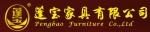 蓬莱市蓬宝家具有限公司