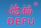 青岛兴德福电脑机械有限公司