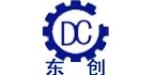 兰州兰通东创石油机械配件有限责任公司