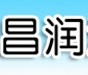 青州市昌润温控设备有限公司