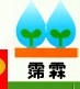 河北国农节水工程有限公司