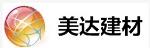 安徽省美达新型建材有限公司