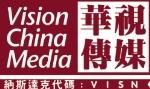 重庆捷龙轨道交通广告有限公司