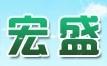 青州市宏盛农膜厂