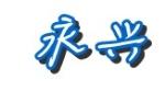 永兴彩钢钢结构工程有限公司