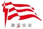 上海旗雷实业有限公司