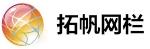 安平县拓帆护栏网片厂