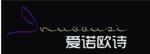北京爱诺诗家具有限公司