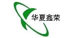 北京华夏鑫荣保温工程有限公司