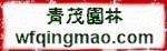 潍坊青茂园林工程有限公司