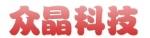 重庆众晶科技有限公司