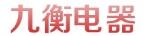 石家庄市九衡电器仪表有限公司